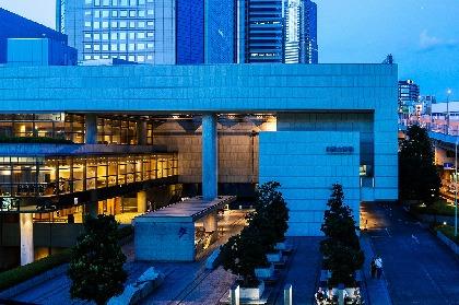 新国立劇場、7月に『願いがかなうぐつぐつカクテル』を上演 2020/2021シーズンバレエ開幕公演の演目を『ドン・キホーテ』に変更