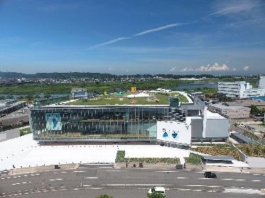 富山県美術館が8月26日(土)に全面開館 「アートとデザインをつなぐ」がコンセプト