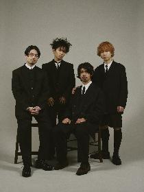 OKAMOTO'S、連続配信シングル第5弾「Band Music」のリリースが決定、ジャケット写真も公開