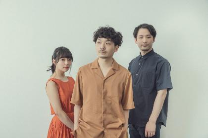 macico、maeshima soshiによるリミックスを追加収録した2nd EP『eye(Deluxe Edition)』をリリース
