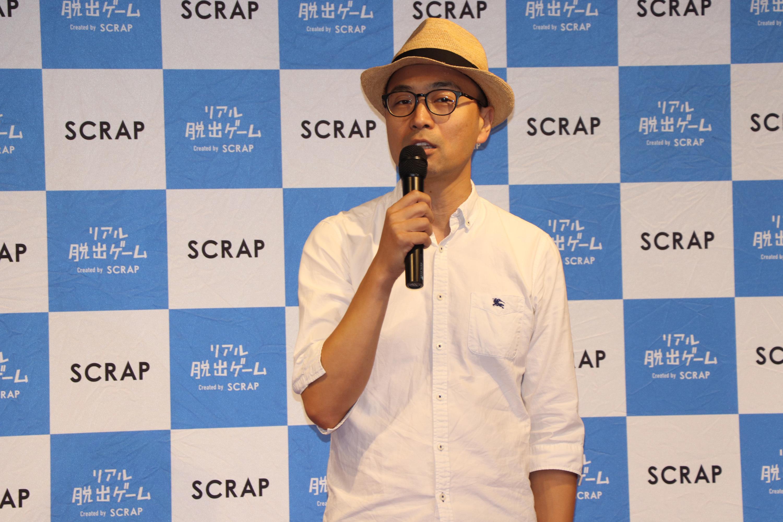 株式会社SCRAP代表・加藤氏