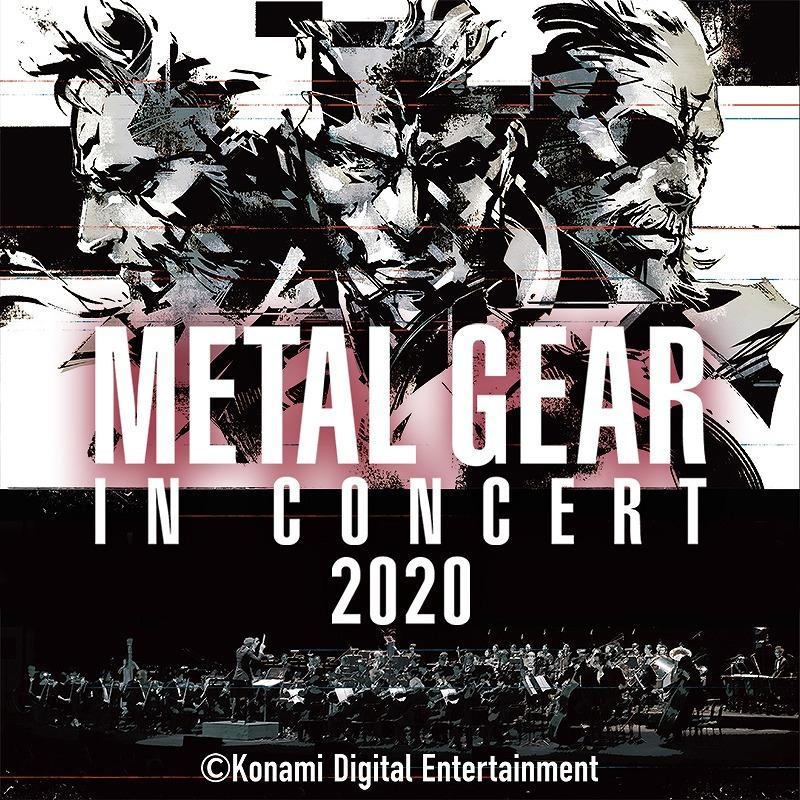 『メタルギア in コンサート 2020』 (C)Konami Digital Entertainment