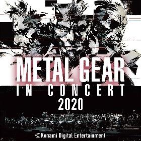 『メタルギア in コンサート 2020』、ドナ・バークによる「Calling to the Night」の歌唱が決定