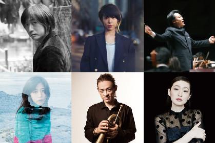 小林武史「大地の芸術祭」開幕コンサートに交響組曲「円奏の彼方」書き下ろし