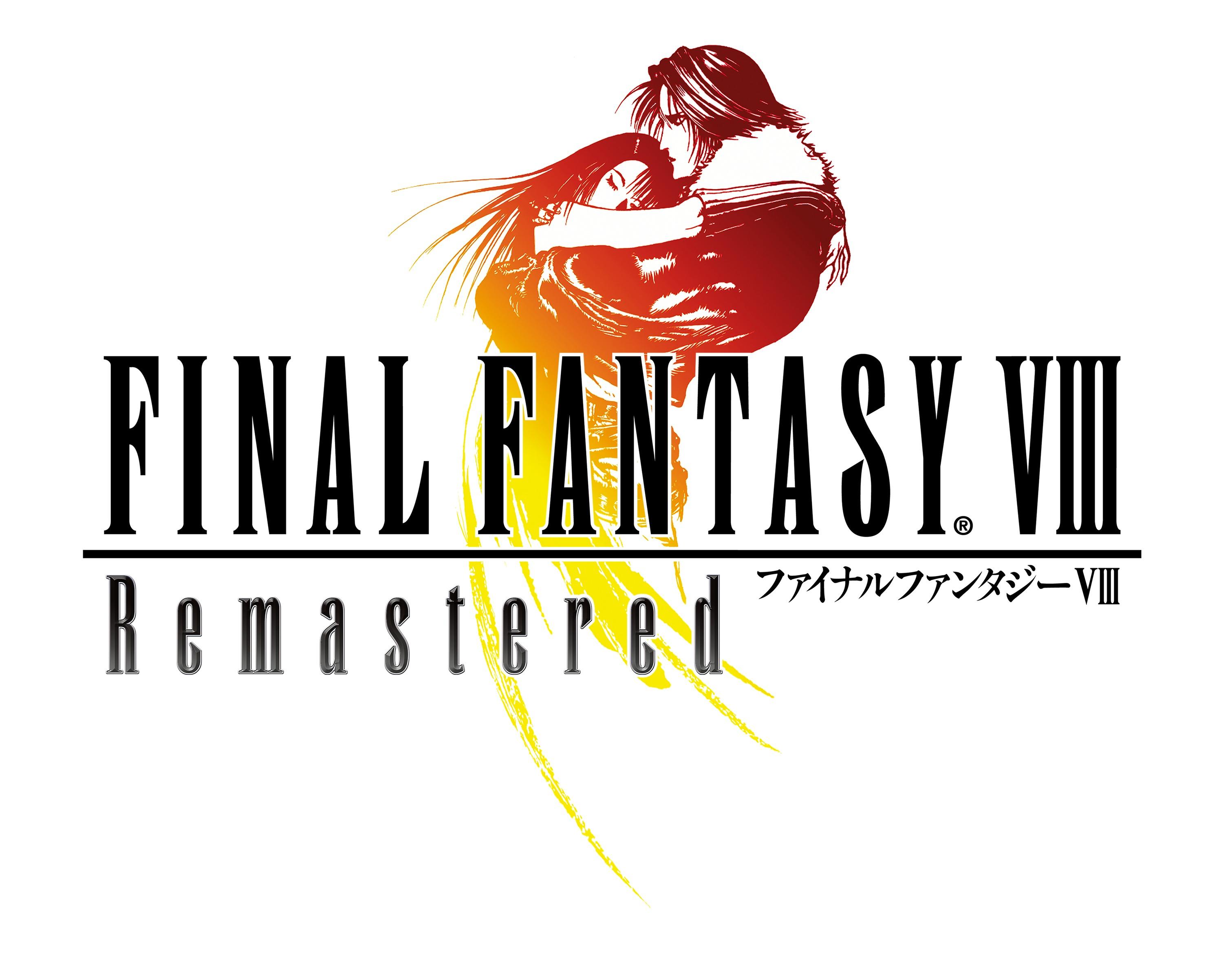 『FINAL FANTASY VIII Remastered』(ファイナルファンタジーVIII リマスタード)ロゴ