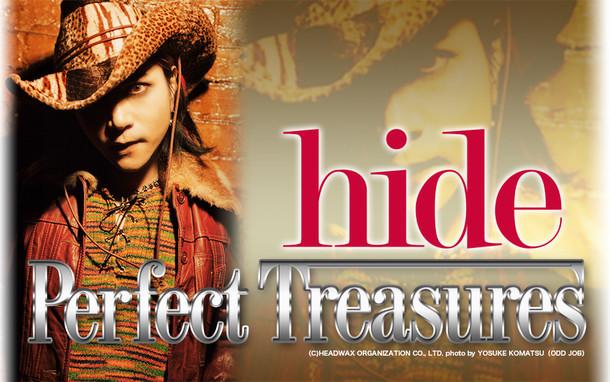 トレジャーブック「hide Perfect Treasures」キービジュアル