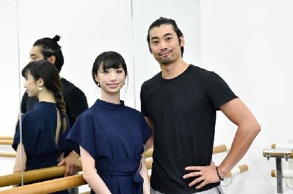 英国ロイヤル・バレエ『ドン・キホーテ』のシネマシーズン劇場公開を前に高田茜&平野亮一の特別インタビュー映像が到着