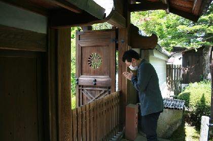 一休さんを演じる藤山扇治郎、一休ゆかりの地・ 酬恩庵一休寺を訪問