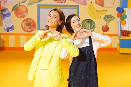 氷川きよしの歌声×天海祐希のダンス! 映画『老後の資金がありません』主題歌「Happy!」スペシャルPVを公開