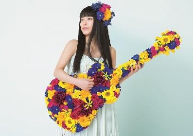 miwa初のベストアルバム詳細明らかに、全シングル表題曲含む計31曲を収録