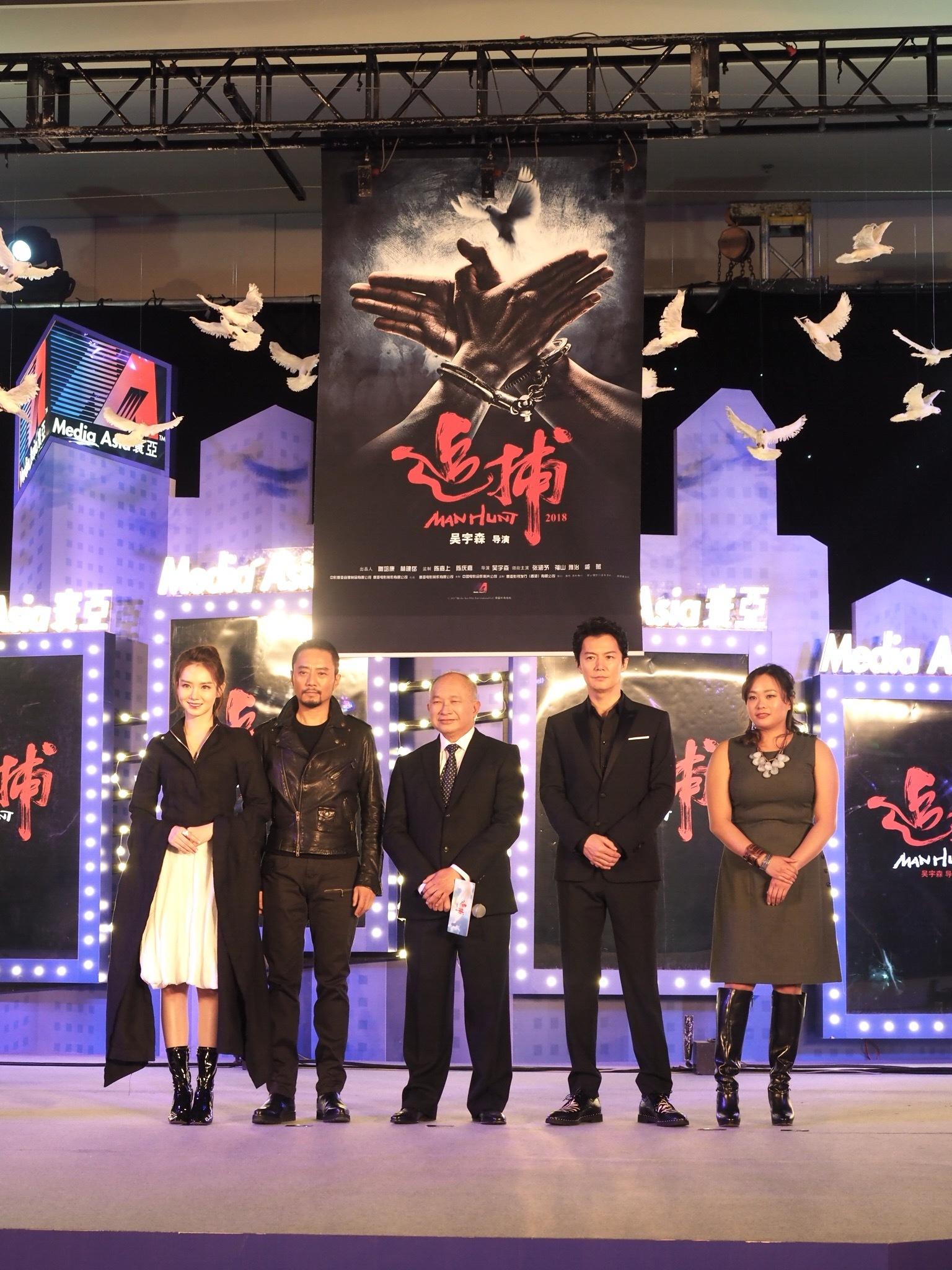 左から、 チー・ウェイ、 チャン・ハンユー、 ジョン・ウー、 福山雅治、 アンジェルス・ウー 映画『追捕 MANHUNT(原題)』の中国キックオフ会見