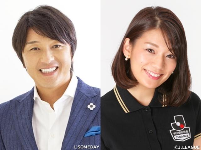 左:三浦淳寛、右:佐藤美希