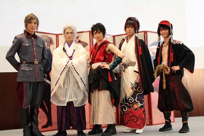 舞台『曇天に笑う』(左から)細貝圭 松田凌 植田圭輔 玉城裕規 百瀬朔