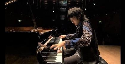 日常に音楽や芸術があることの喜び、そして、生きることの歓びを~紀平凱成ピアノ・リサイタルレポート