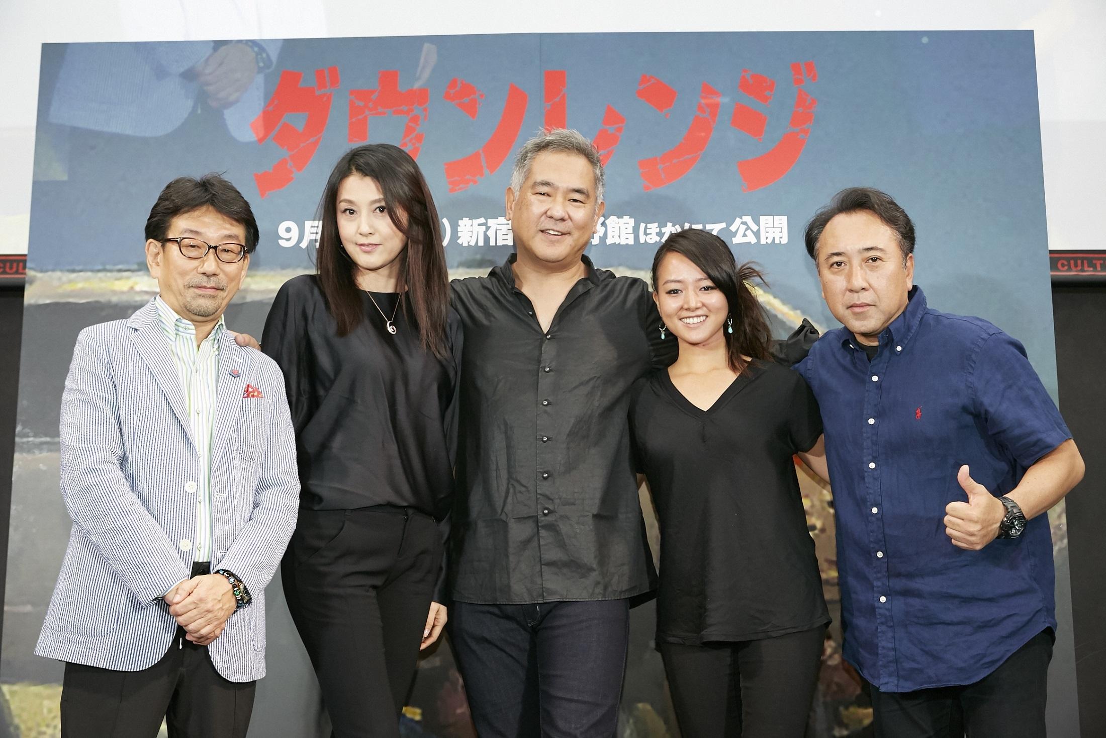 左から、真木太郎プロデューサー、藤原紀香、北村龍平監督、祐真キキ、陣内大蔵 『ダウンレンジ』ジャパンプレミアにて