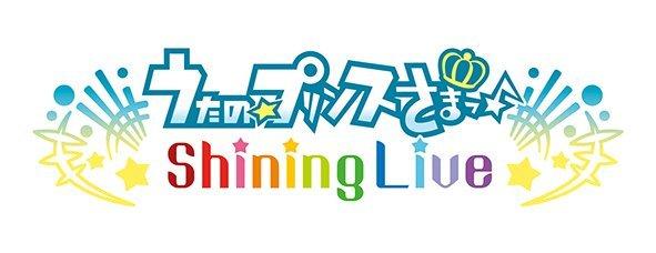 うたの☆プリンスさまっ♪Shining Live
