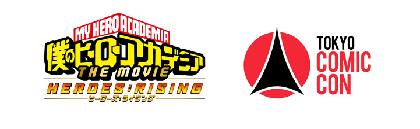 『僕のヒーローアカデミア』が東京コミコンに登場 山下大輝と岡本信彦が出演するスペシャルステージも開催