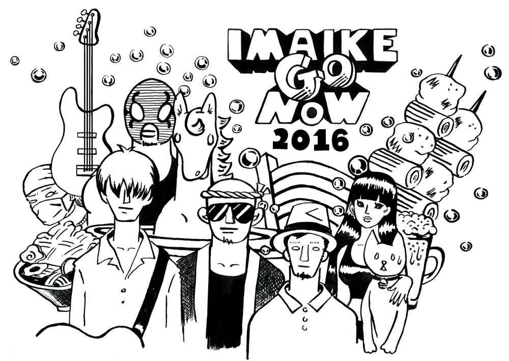 IMAIKE GO NOW 2016