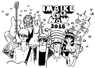『IMAIKE GO NOW 2016』SCOOBIE DO、noodles、BUGY CRAXONEら全14組追加発表
