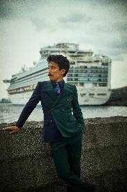 清 竜人ニューアルバムのリリースツアー開催決定5/4(土)渋谷 eplus LIVING ROOM CAFE&DININGからスタート
