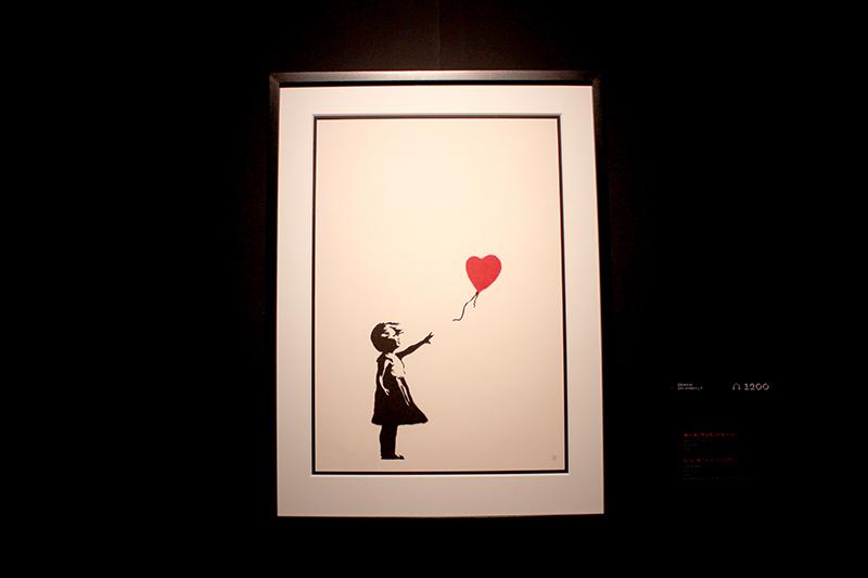 《GIRL WITH BALLOON(ガール・ウィズ・バルーン)》