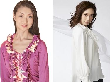 針山愛美、笙乃茅桜が出演 謝珠栄演出『Swan Lake 白鳥の湖 ~真実の愛~』上演決定