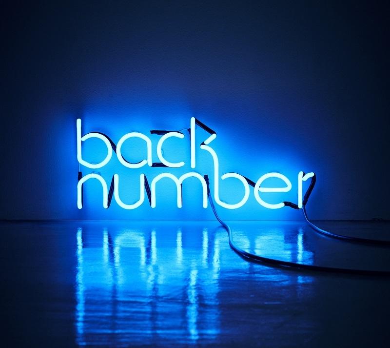 back number 初回限定盤A