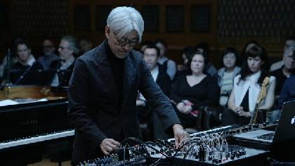坂本龍一「async」のNY公演をテレビ放送