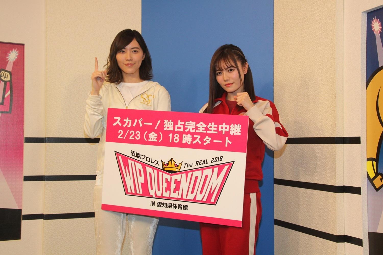 豆腐プロレス ハリウッドJURINA(SKE48 松井珠理奈)/ シャーク込山(AKB48 込山榛香)