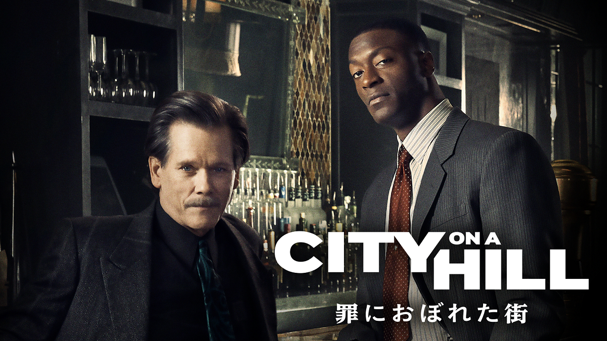 """(c) 2019 """"City On A Hill"""" Showtime Networks Inc. All Rights Reserved."""