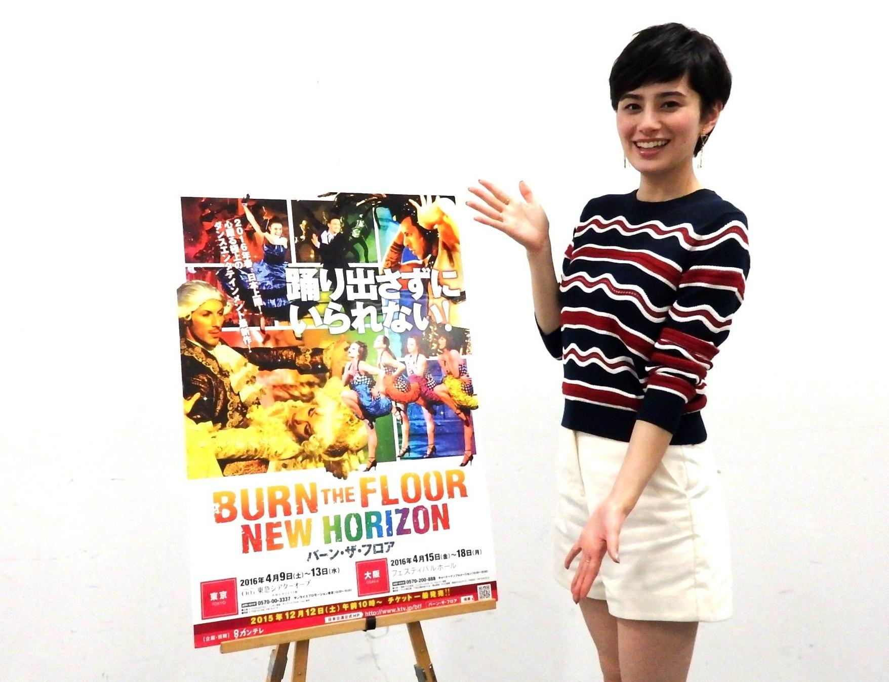 『バーン・ザ・フロア NEW HORIZON』スペシャルサポーターのホラン千秋