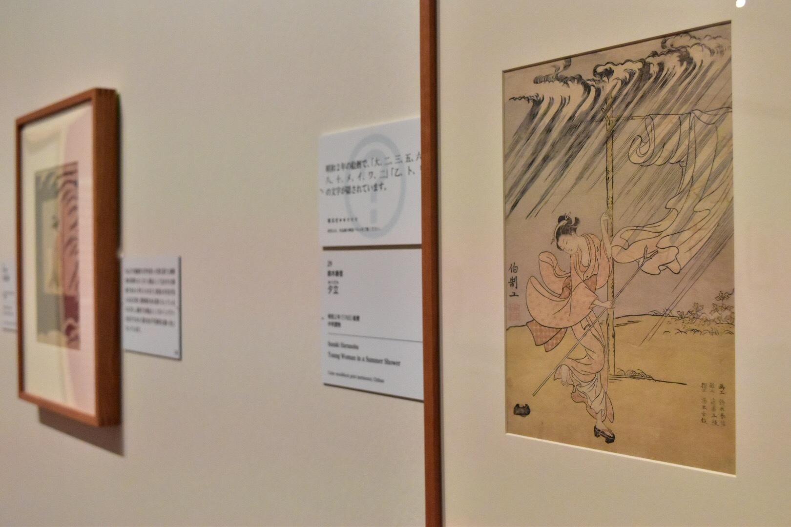 鈴木春信 《夕立》 明和2年(1765)絵暦 中判摺物