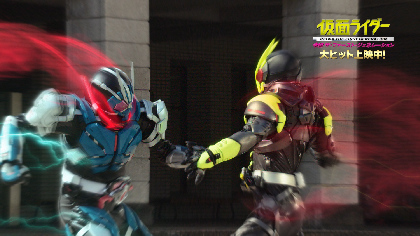 仮面ライダー1型、アナザー1号との激闘も解禁!映画『仮面ライダー 令和 ザ・ファースト・ジェネレーション』新映像「バトル編」