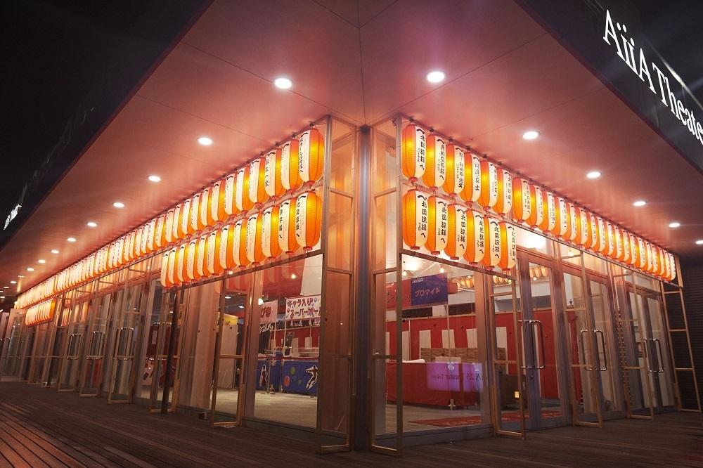 AiiA 2.5 Theater Tokyoはお祭りムード一色!