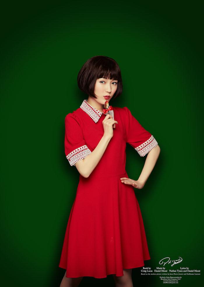 ミュージカル『アメリ』渡辺麻友 (C)ミュージカル『アメリ』製作委員会2018