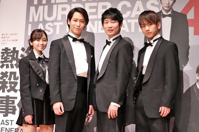 (左から)今泉佑唯、味方良介、石田 明、佐藤友祐