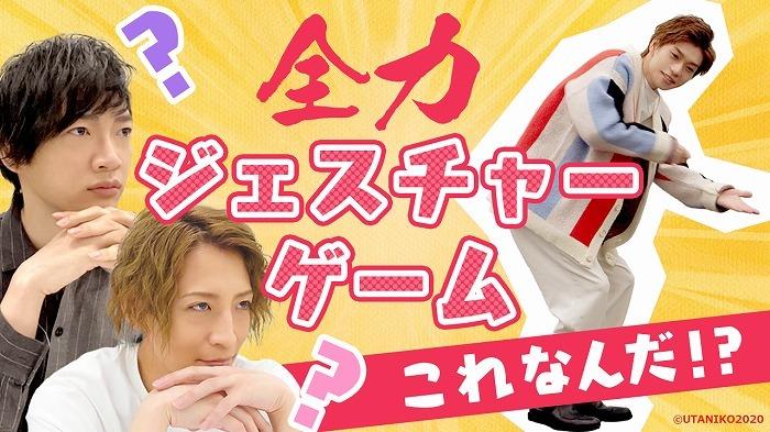 「うたってにこりん☆Road to EVENT」第1回配信
