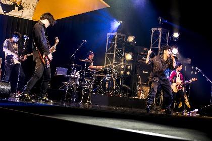 岸田教団&THE明星ロケッツが今こそ見せた「強さの象徴」配信ライブ『ゴリラ』ライブレポート