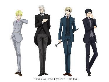 TVアニメ『憂国のモリアーティ』、日笠陽子・鳥海浩輔ら演じる新キャラクターの描き下ろしイラスト公開