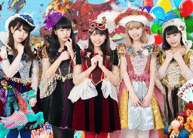 まねきケチャが4月に新体制初のシングルをリリース