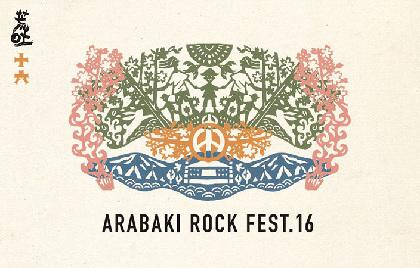 『ARABAKI ROCK FEST.16』アジカン・奥田民生など第3弾アーティスト発表
