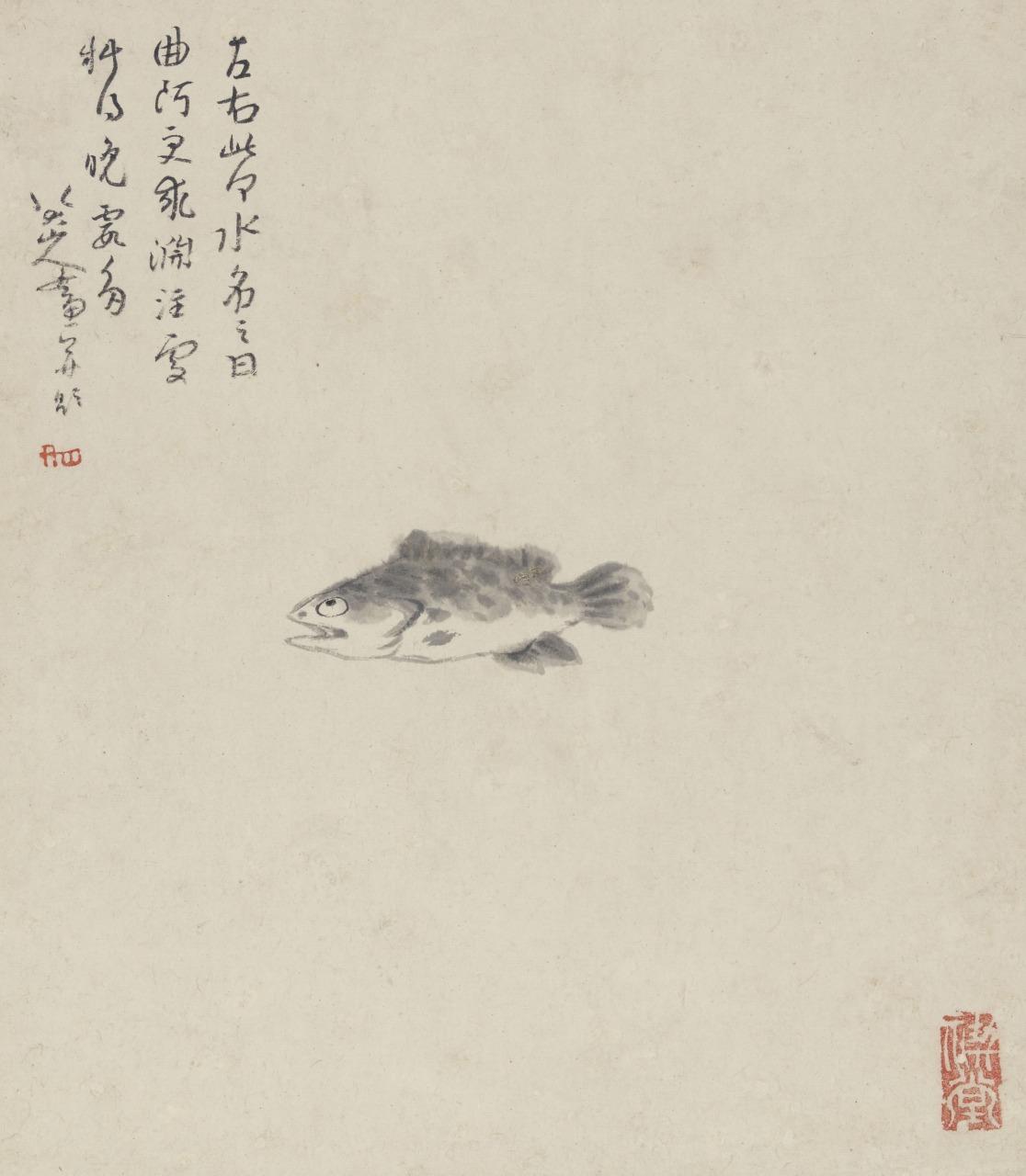 重要文化財 八大山人「安晩帖」 第7図 清・康熙33年(1694)(泉屋博古館)