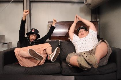 赤飯×恭一郎 『ウタカツミーティング』での共演を控えた2人による、濃〜いインタビュー