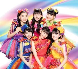 超ときめき♡宣伝部、ニューシングル「トゥモロー最強説!!」のダンス投稿企画をスタート メンバーがコメント返信するサプライズも