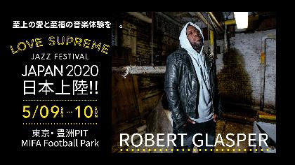 新世代ジャズフェスティバル「LOVE SUPREME JAZZ FESTIVAL」日本上陸!ROBERT GLASPERが出演