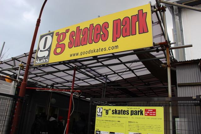 """""""g""""skate park"""