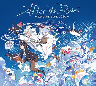 After the Rain(そらる×まふまふ)、初の全世界配信ライブを11月に開催決定