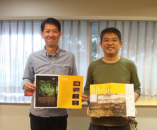 左から松浦茂之氏(三重県文化会館)と油田晃氏(津あけぼの座)