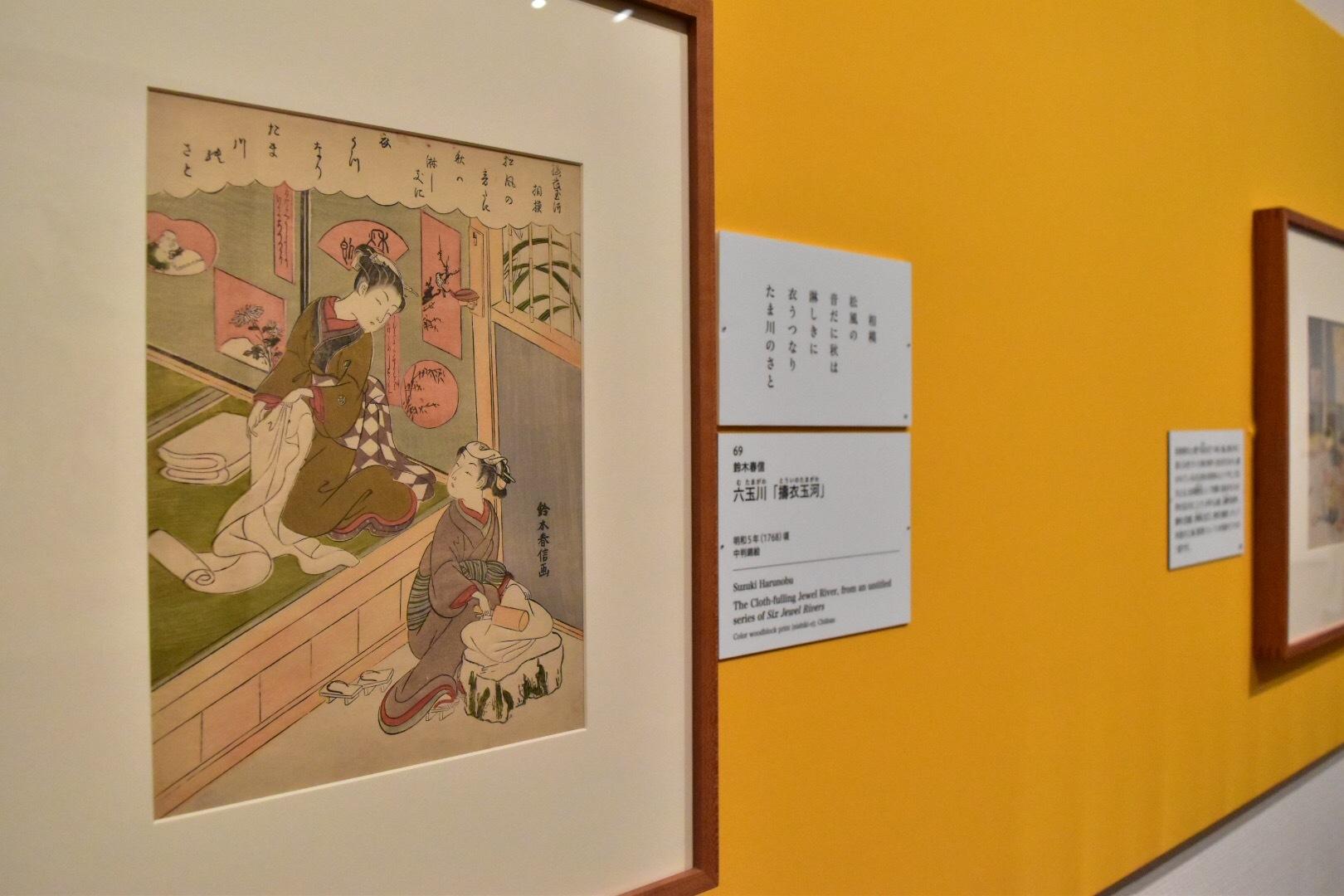 鈴木春信 《六玉川「擣衣玉河」》 明和5年(1768)頃 中判錦絵