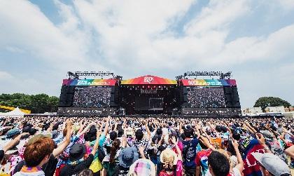 『ROCK IN JAPAN FESTIVAL』5日間の模様を放送決定